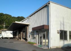 広島北営業所深川第2センター
