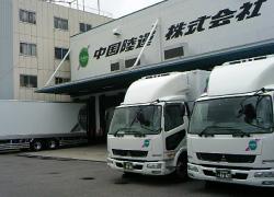 大阪営業所 摂津センター