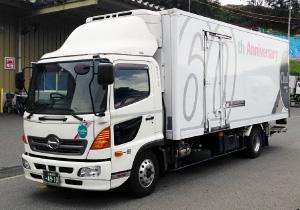 中型P/G付冷凍冷蔵車