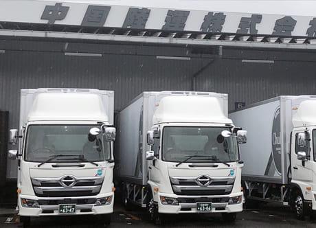 冷凍・冷蔵対応車両で温度指定も可能