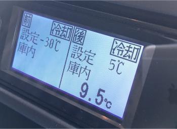 冷凍機温度表示